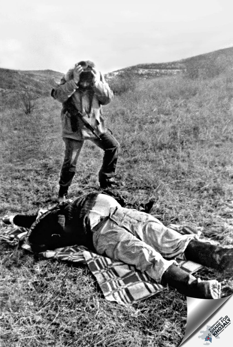 метода ишум ем ев паанджум картинки геноцида значение