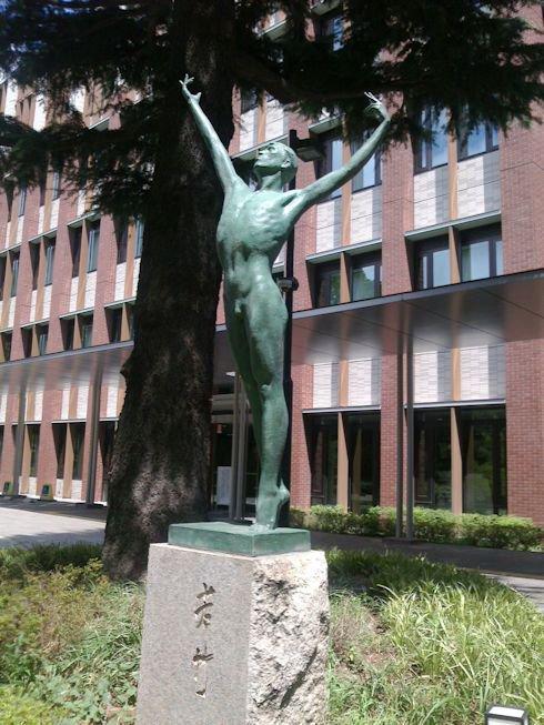 大学 学習 放送 センター 文京 HOME