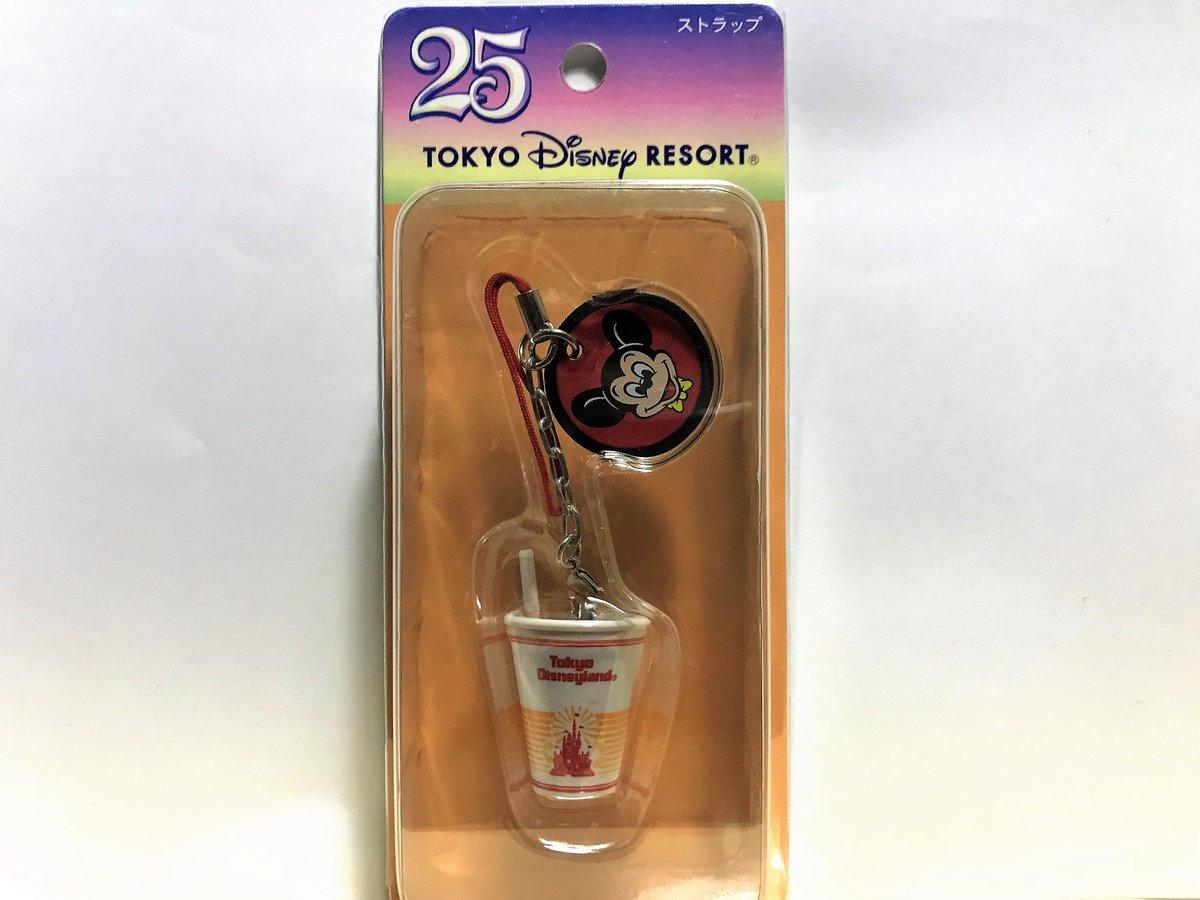 東京ディズニーリゾート25周年復刻ストラップ(ドリンク)