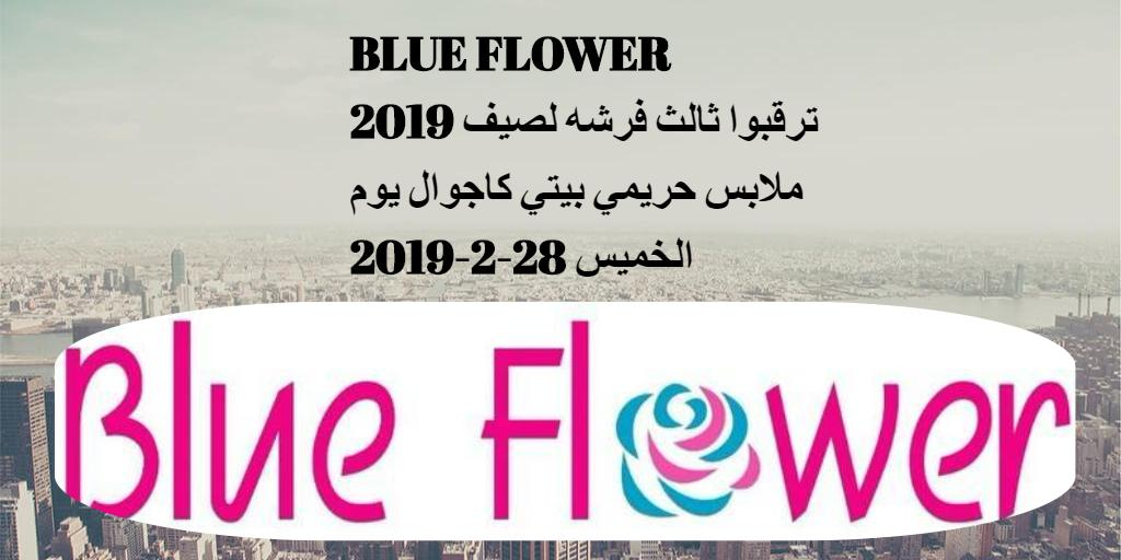 88591d91c #ملابس حريمي pic.twitter.com/pjfOZuFkih