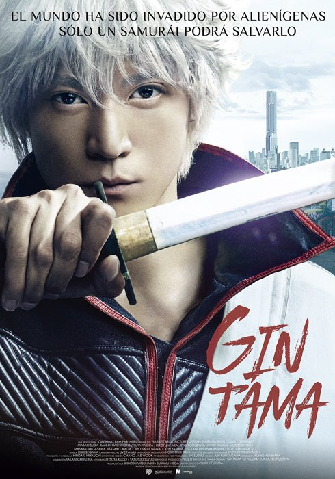Image result for gintama mediatres