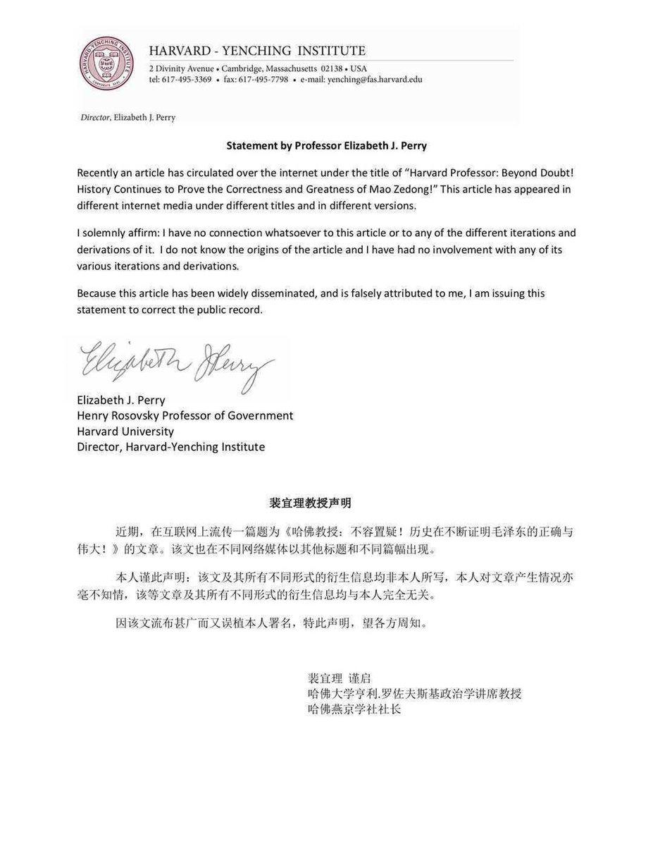 """哈佛大学教授Elizabeth Perry发表声明,否认一篇盛赞毛泽东的文章由她所写。近期一篇名为""""哈佛教授:不容置疑!历史在不断证明毛泽东的正确与伟大!"""" 的文章在中国网路社群上流传,挂名作者为哈佛教授裴宜理(Elizabeth  Perry) 稍早之前,前新西兰总理希普利""""被署名""""在中共党媒上发表亲中文章。"""