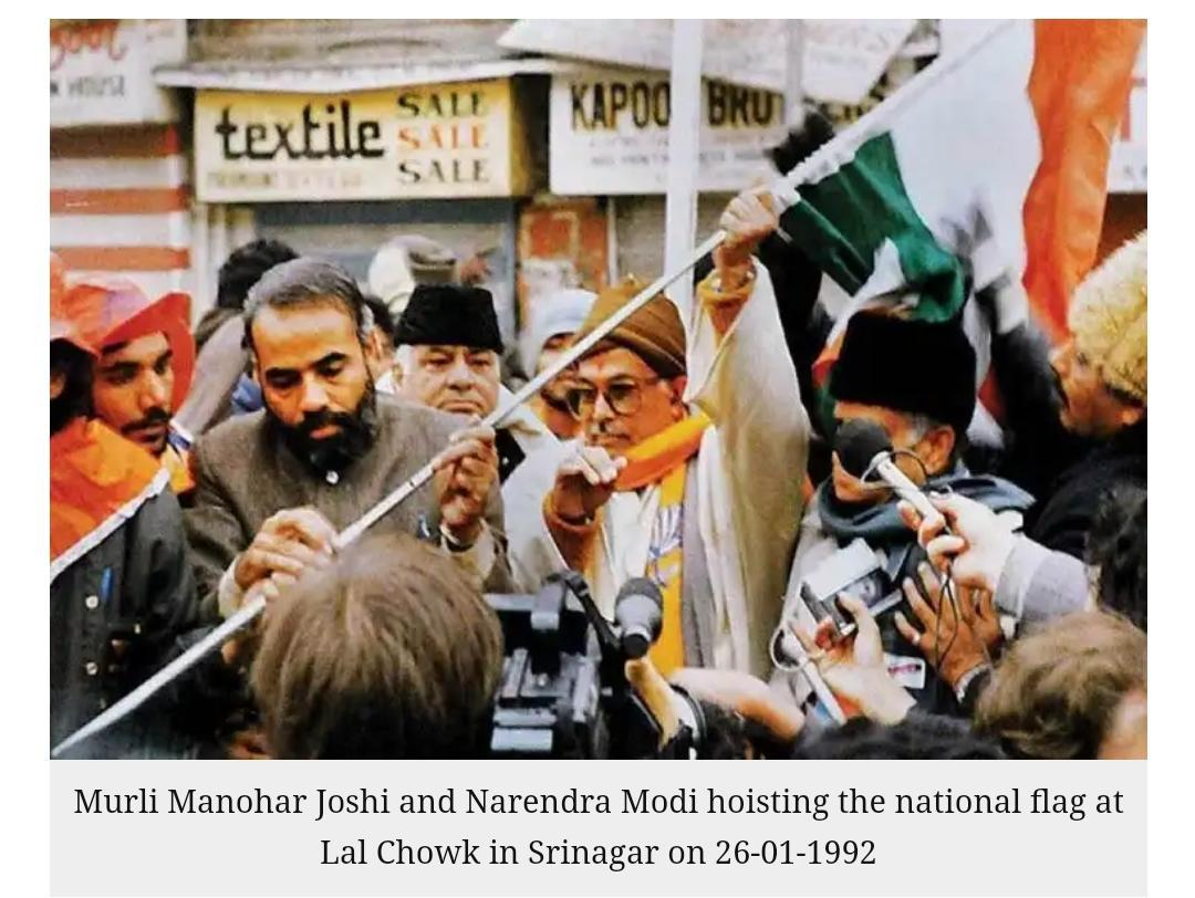 Image result for murali manohar joshi lal chowk