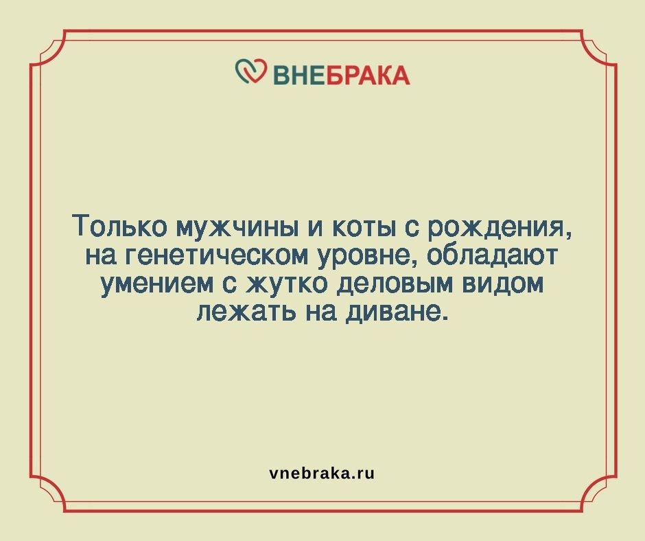 бесплатные онлайн юридические консультации иркутск