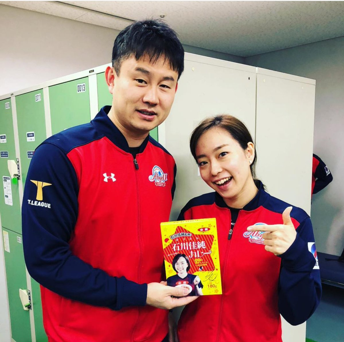 Instagram 石川 佳純 石川佳純、インスタグラム開設 初投稿にファンも「可愛すぎます大好きです」