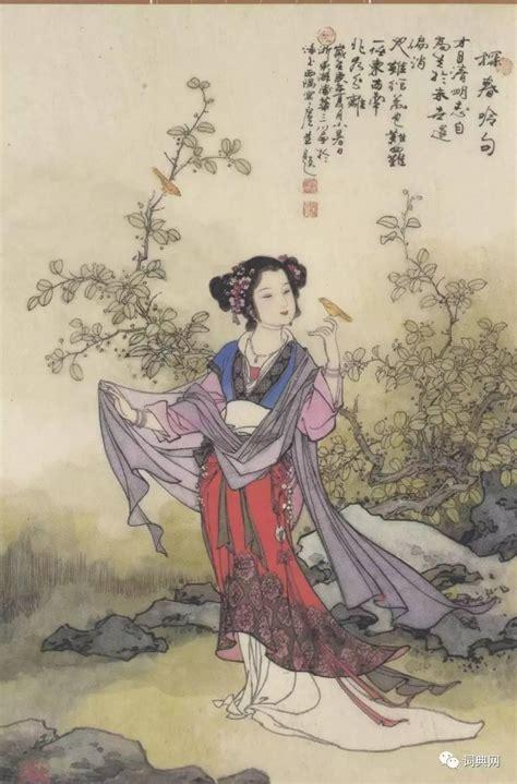 春秋梅菊 On Twitter 日本人の描く中華風イラストって襟元にフリルが