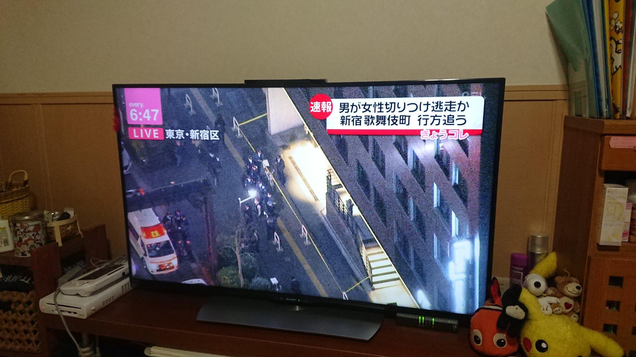 画像,速報で通り魔って出てきて「なんだろう」って思ったけど…なんだ歌舞伎町か😑何も不思議じゃないわ https://t.co/PeRpWyMjWe…