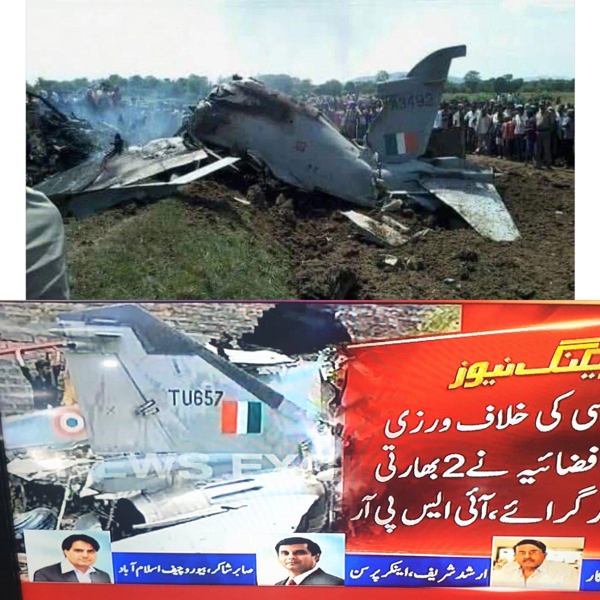India/Pakistan conflict D0ZQoxKXQAATAPj