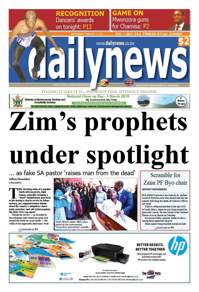 Zim Media Review on Twitter: