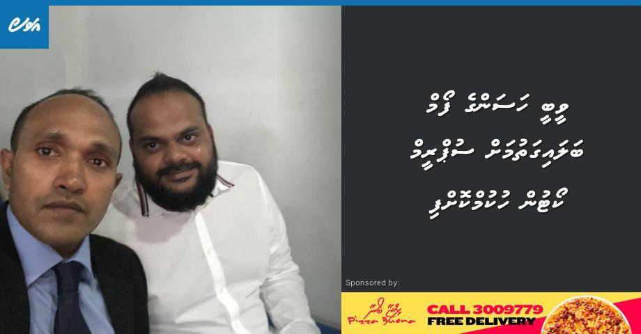 VB Hassan ge form balaigathumah Supreme court in hukum kohfi https://avas.mv/60974