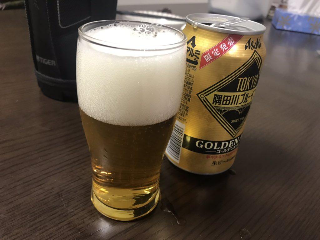 さーて水曜ですがエール飲みます  アサヒの隅田川エールです♪  #苦味投資家 #隅田川ブルーイング pic.twitter.com/CGz0H8GLpY