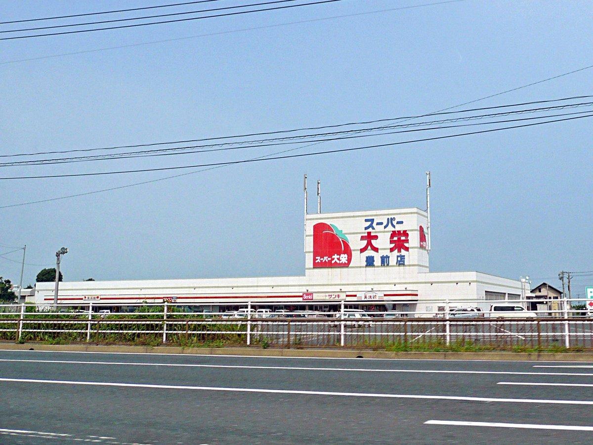 北九州 ゆめ マート