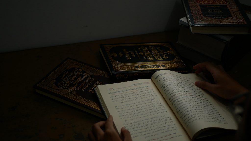 Nuestra relación con el Corán y cómo lo entendemos (4/4) - http://www.newmuslim.net/es/coran-y-sunna/nuestra-relacion-con-el-coran-y-como-lo-entendemos-4-4/… http://www.newmuslim.net/es/wp-content/uploads/2019/03/Nuestra-relación-con-el-Corán-y-cómo-lo-entendemos-44.jpeg…