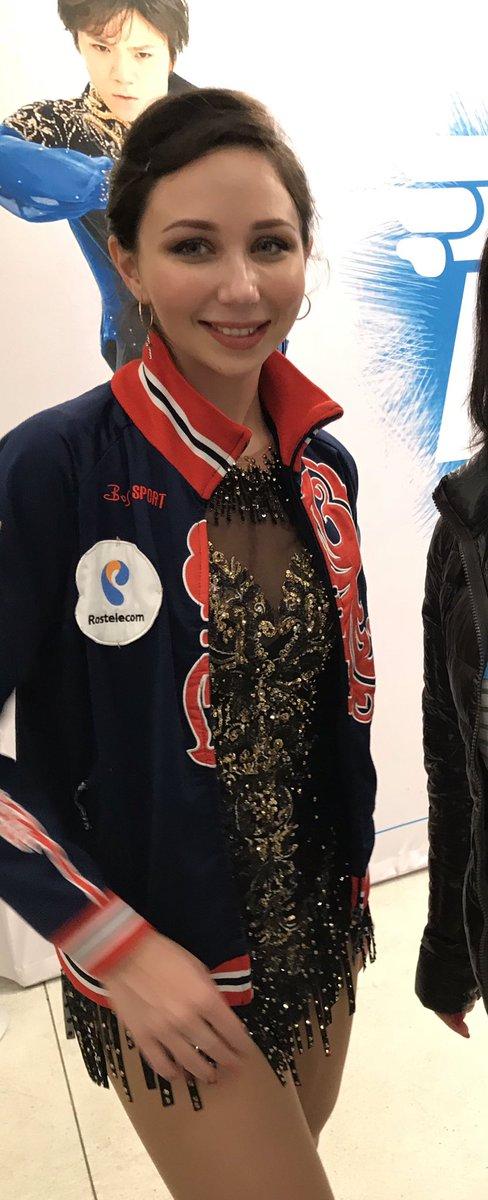 Елизавета Туктамышева & Андрей Лазукин - 5 - Страница 2 D0a1Op7U8AIM5_J