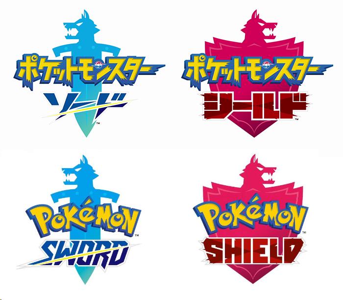 Nintendeal On Twitter Pokemon Sword And Pokemon Shield Japanese
