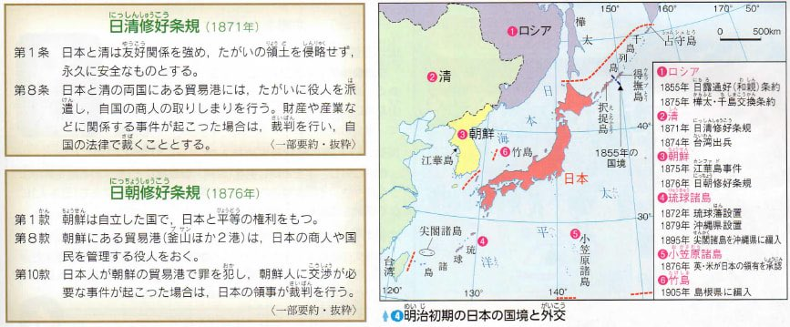 関税自主権 hashtag on Twitter