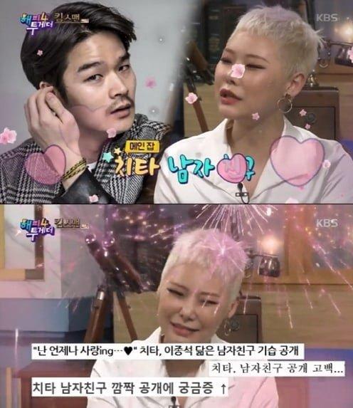 yoon han lee tak yeon dating místo pro datování chat zdarma