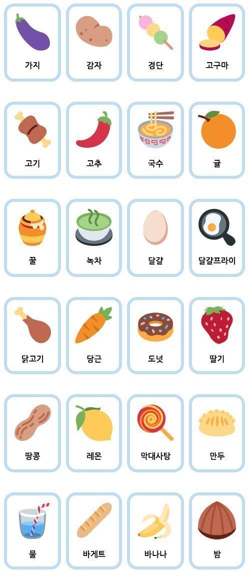 teachkorean hashtag on Twitter