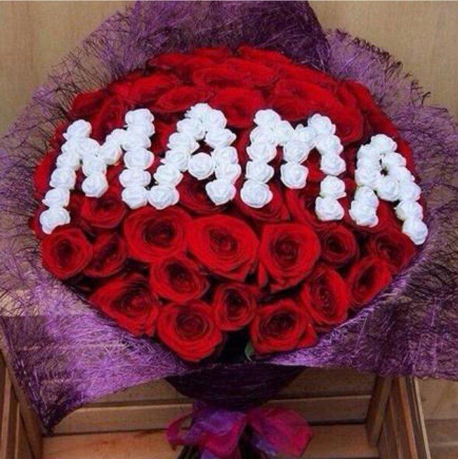 Букет на день рождения маме фото, цветы купить ярославле