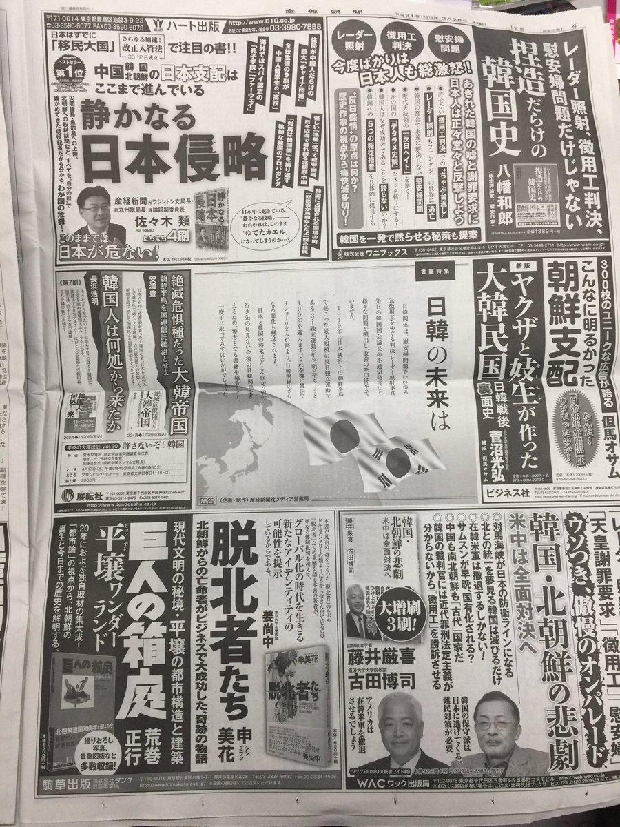 もし朝日新聞か産経新聞 どちらか購読しなくてはならなくなった場合、どちらを選ぶ?