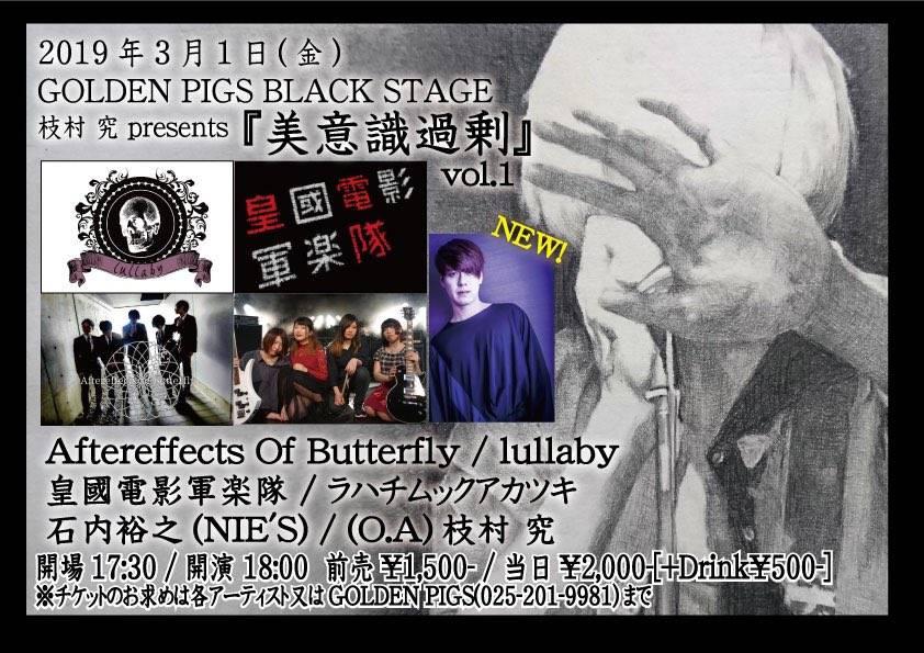 Aftereffects Of Butterfly (@AOB_tntnbrn) | Twitter