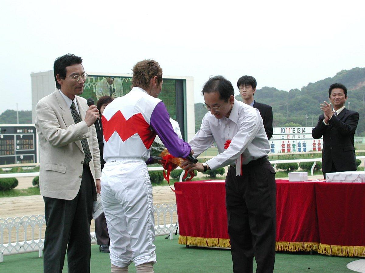 "টুইটারে ほそみち🐸💭🌼: ""佐賀競馬場、九州アラブ王冠賞。勝っ ..."