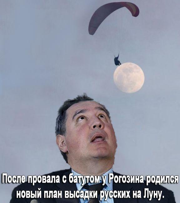 NASA зацікавилося можливістю залучити українські підприємства до дослідження Місяця, - посольство України в США - Цензор.НЕТ 1308