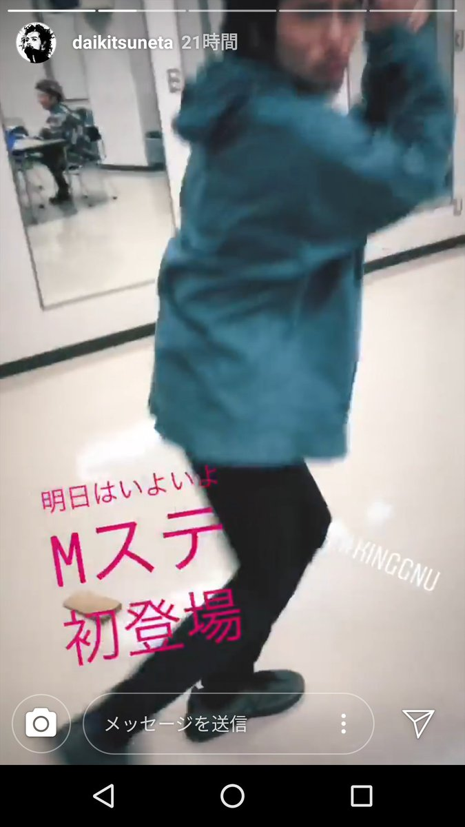 Twitter キングヌー 井口