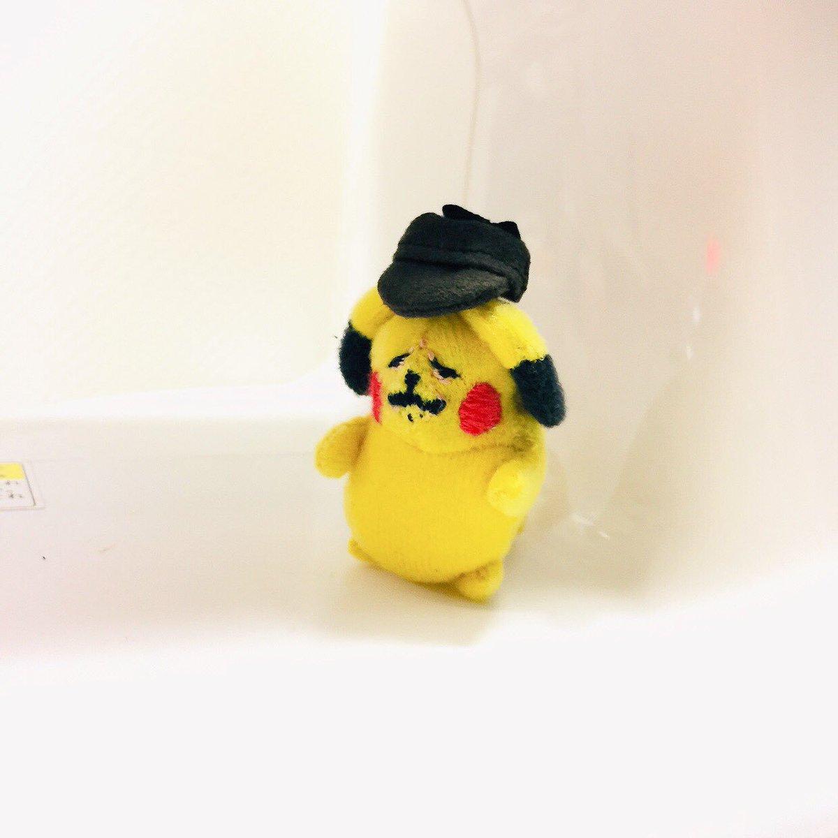 しおくちゃの名探偵ピカチュウ かわいいから作ってみたいな、とやってみたらめっちゃ悔しがってる犬みたいになったpic.twitter.com/R5EqJWT8qp