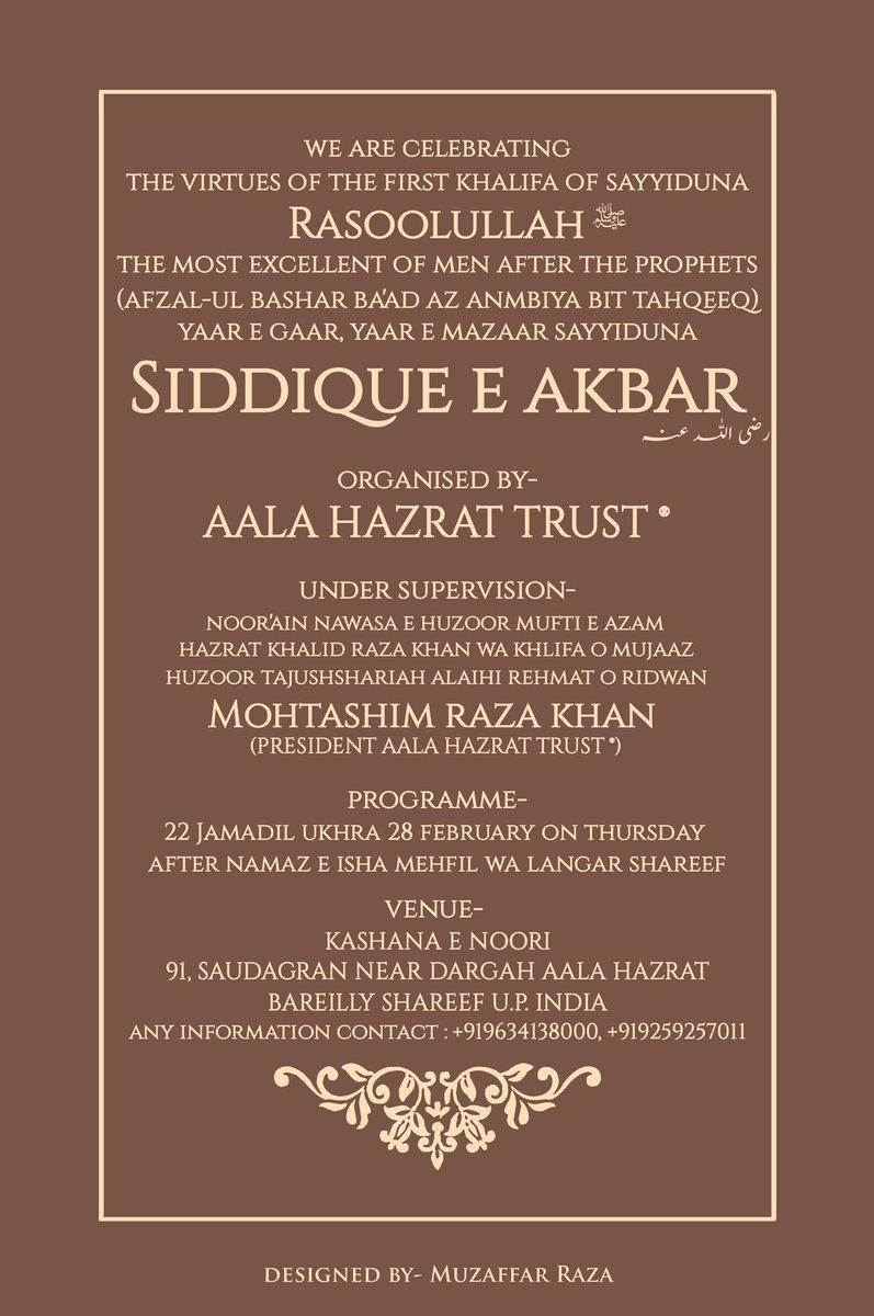 Aala Hazrat Trust (@aalahazrattrust) | Twitter