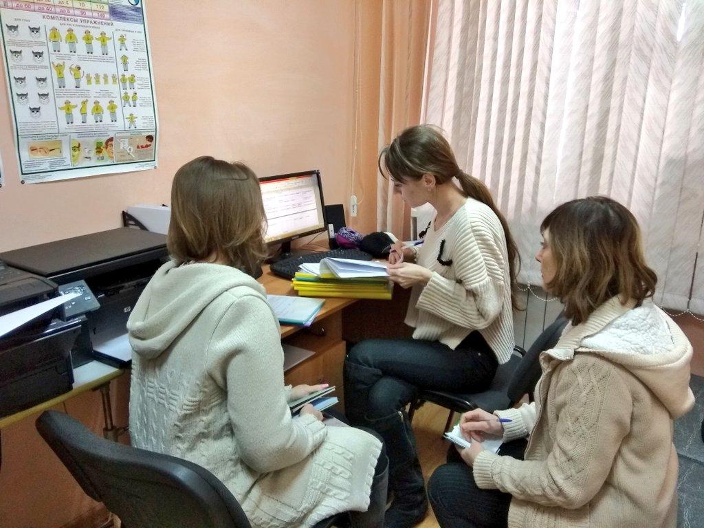 план социальной помощи инвалидам 2 группы