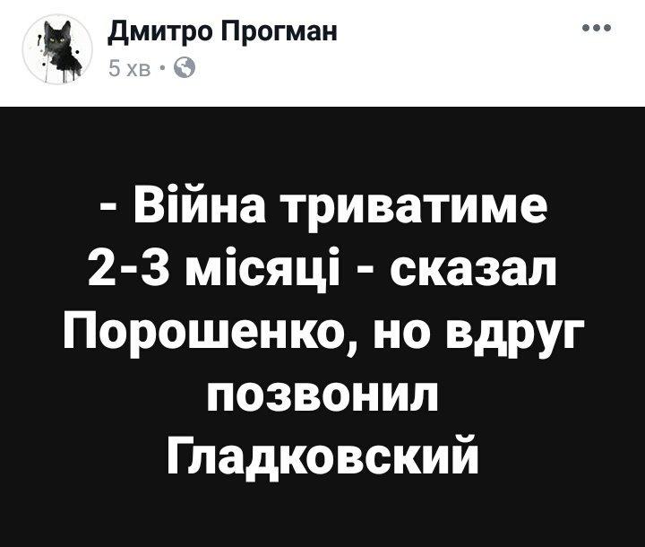 """Фракция """"БПП"""" требует создания следственной комиссии по проверке фактов подкупа избирателей командой Тимошенко, - Герасимов - Цензор.НЕТ 6521"""