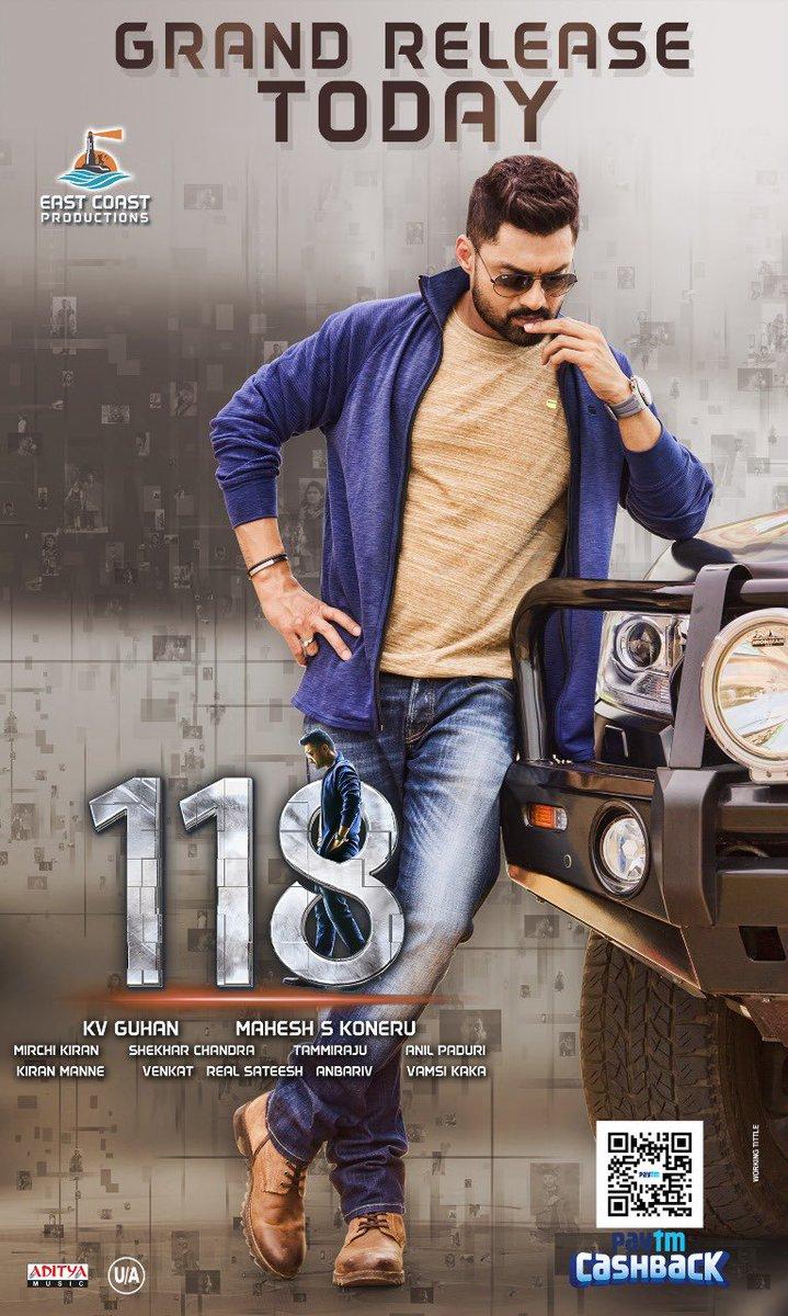 118 (Telugu)