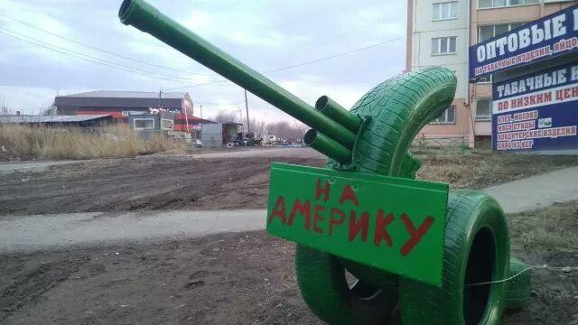 С начала года российские пограничники не пропустили на территорию РФ 100 граждан Украины, - Слободян - Цензор.НЕТ 2304