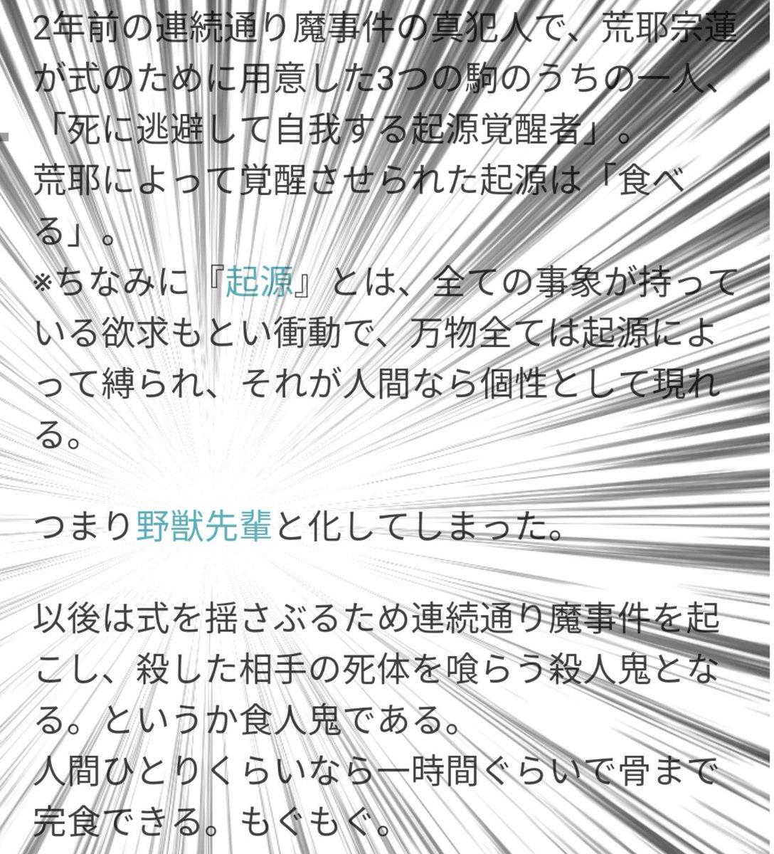 バイオ ハザード アニヲタ