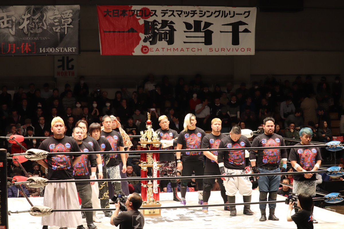 "BJW: La violencia se desata, ""Ikkitousen ~ Death Match Survivor"" 3"
