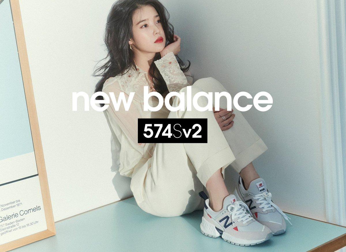 new balance korea
