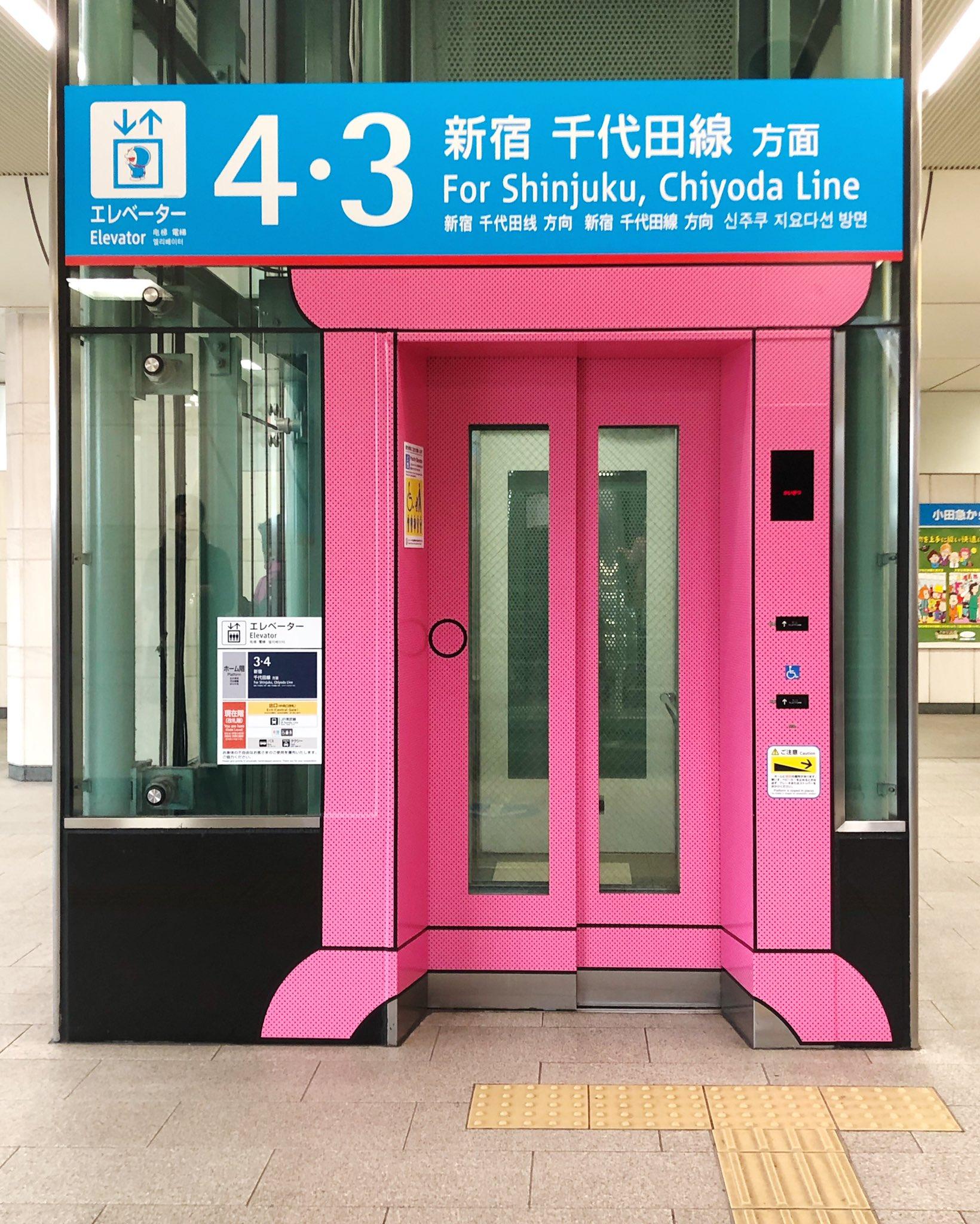 小田急 登戸駅のドラえもんサイン どこでもドア〜 上についているピクトにドラえもんが、 トイレのピクトも!
