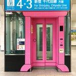 エレベーターがどこでもドア仕様に!登戸駅がドラえもん一色ですごい!