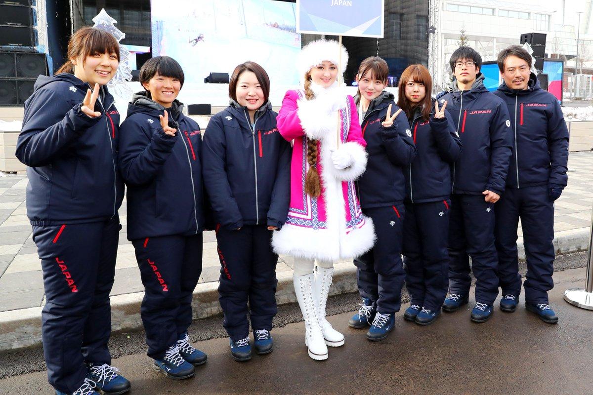 第 回ユニバーシアード冬季競技...