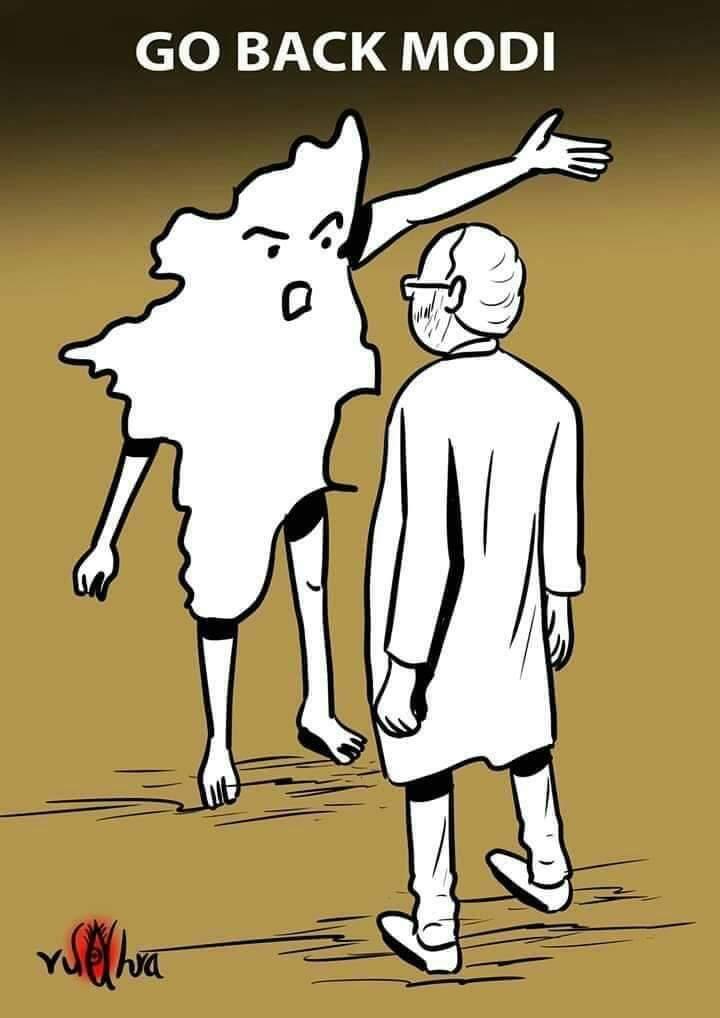 எத்தனை தடவ அசிங்கப் படுத்தினாலும் இங்கு டே வர போட அங்கிட்டு #GoBackModi