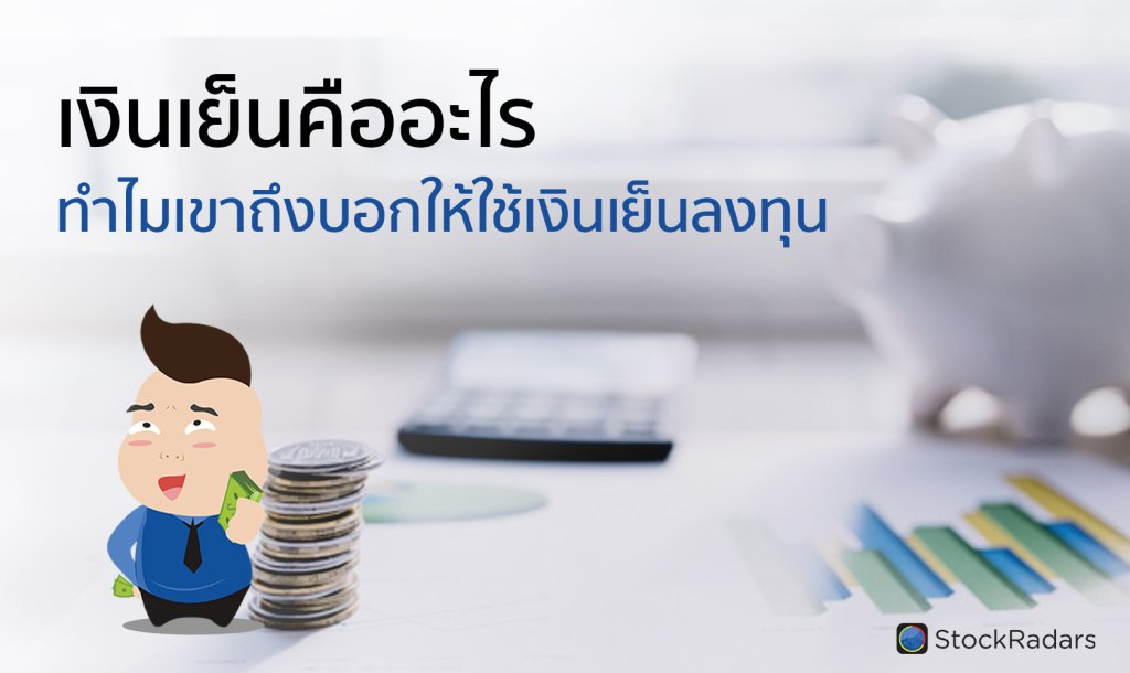 Moovit helps you to find the best routes to ล็อตเตอรี่ บ้านนา using public transit and gives you step by step directions with updated schedule times for Bus in เมืองเชียงใหม่.