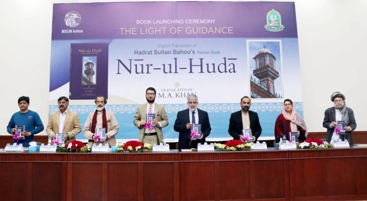 حضرت سلطان باھُوؒ کی تصنیفِ لطیف نور الھدیٰ کی انگلش ٹرانسلیشن کی تقریبِ رونمائی کے موقع پر انگلش ترجمہ ایم اے خان صاحب نے کیا ہے جبکہ کتاب کا foreword ییل یونیورسٹی امریکہ کے پروفیسر ڈاکٹر گیرہارڈ باؤرنگ نے تحریر کیا ہے۔ تقریب مسلم انسٹیٹیوٹ کی جانب سے لاہور میں منعقد کی گئی