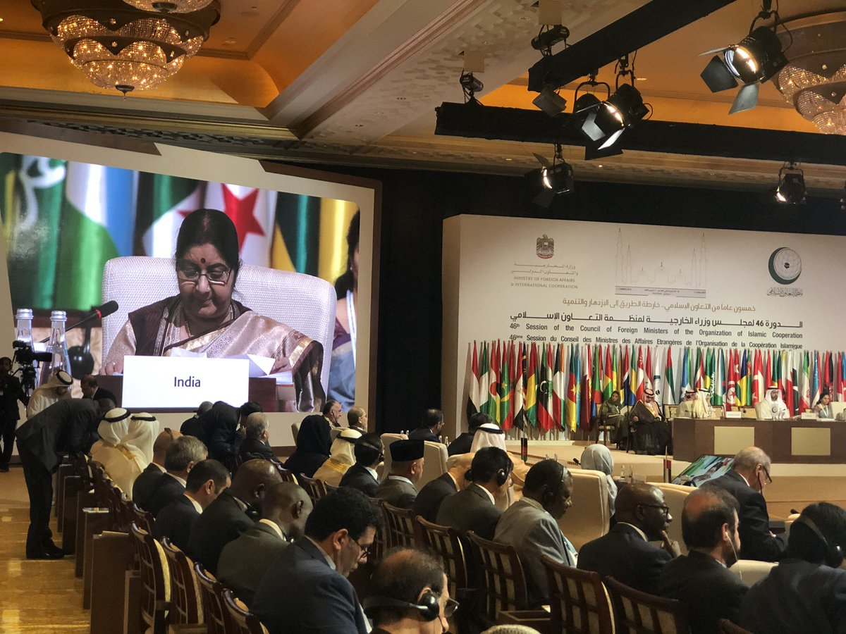 Sushma Swaraj's speech at Organization of Islamic Cooperation (OIC)
