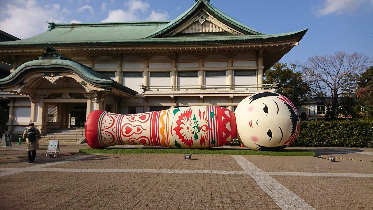京都市美術館別館前。なぜここにいるのか、そしてなぜ転がっているのか( °Д° )