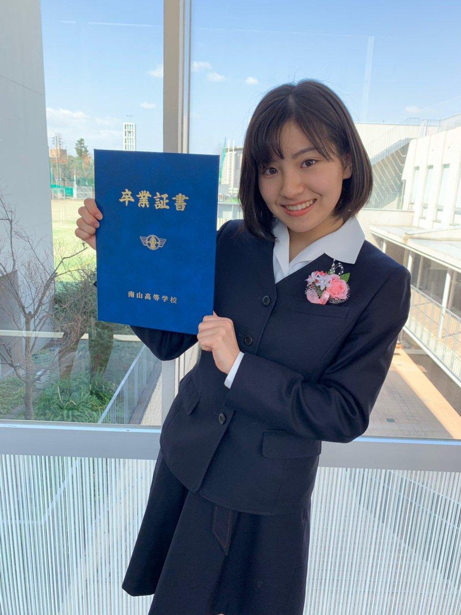 【悲報】SKE48後藤楽々の卒業写真が流出し、偏差値68の高校が特定される