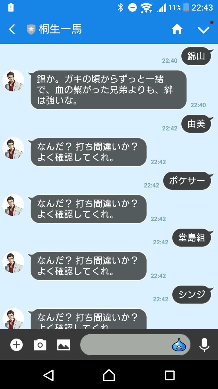 Twitter 牛沢