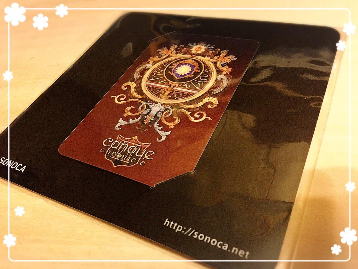 明日はファンタジー音楽系オンリー同人即売会 #幻想音楽祭 主催スペースにて、2ndフルアルバム『canoue chronicleII』のハイレゾDLカード(SONOCA)を初頒布致します!96KHzにて、CD音源とは違うダイナミクスのある迫力ある音でお楽しみいただけます。是非、お手に取ってみて下さいね。 #canoue