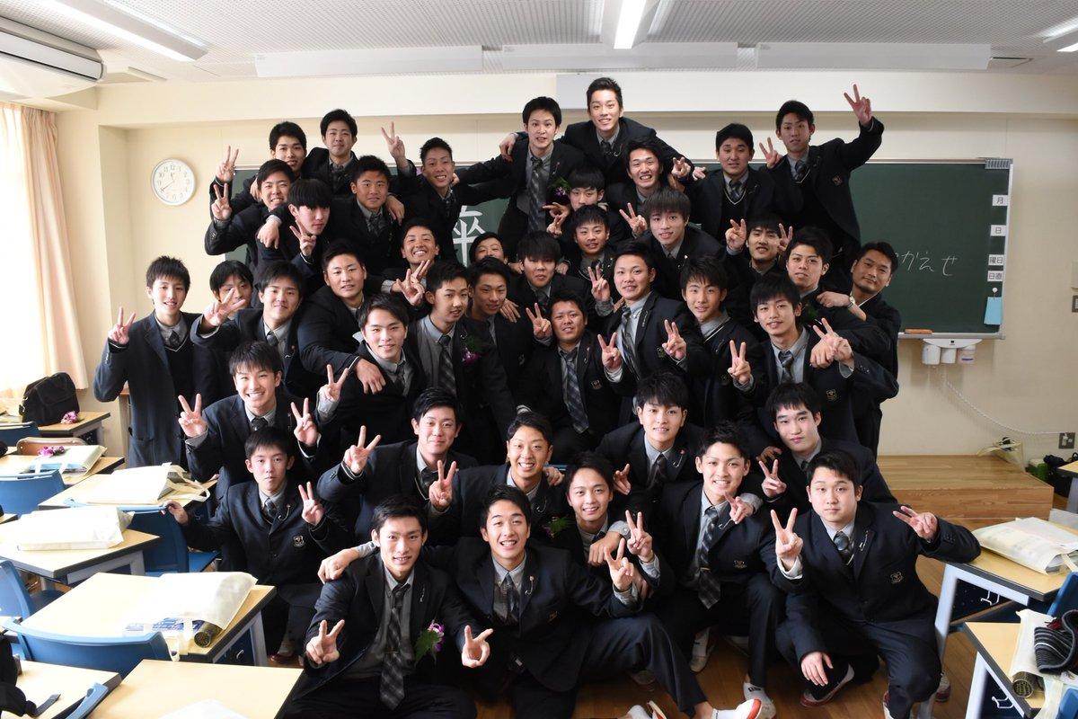 沖学園卒業しました! 3年間バカ楽しかった。 一生分笑いました🤣 アスリートまじで3150! #沖学園