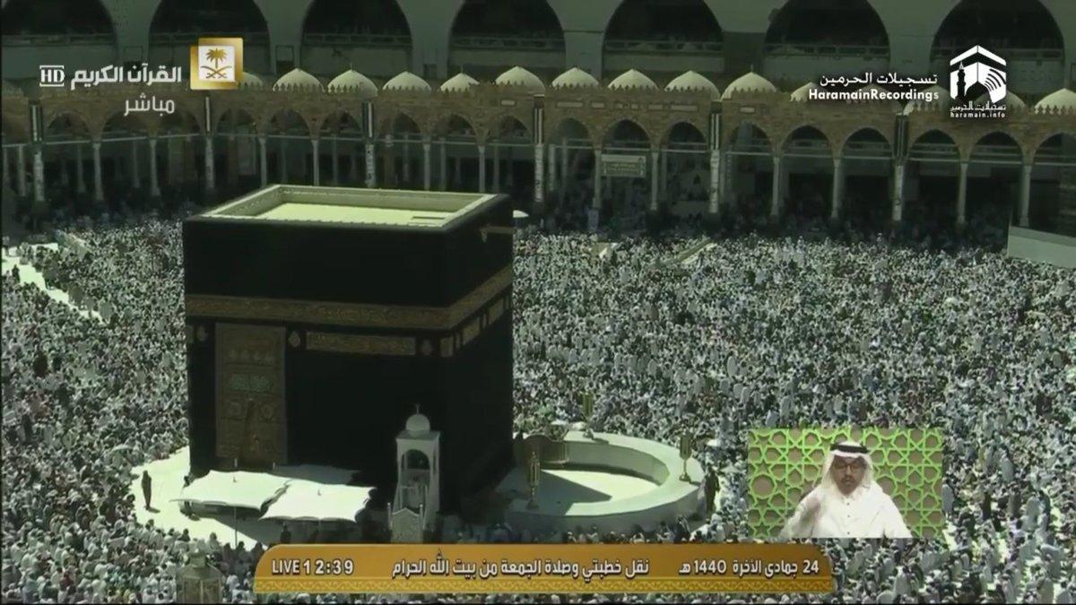🌹🌹🕋🌹🌹 #Friday prayer from #Makkah AlMukaramah https